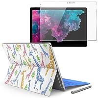 Surface pro6 pro2017 pro4 専用スキンシール ガラスフィルム セット 液晶保護 フィルム ステッカー アクセサリー 保護 キリン カラフル 白 011979
