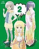 ハヤテのごとく! Cuties 第2巻 (初回限定版) [DVD]
