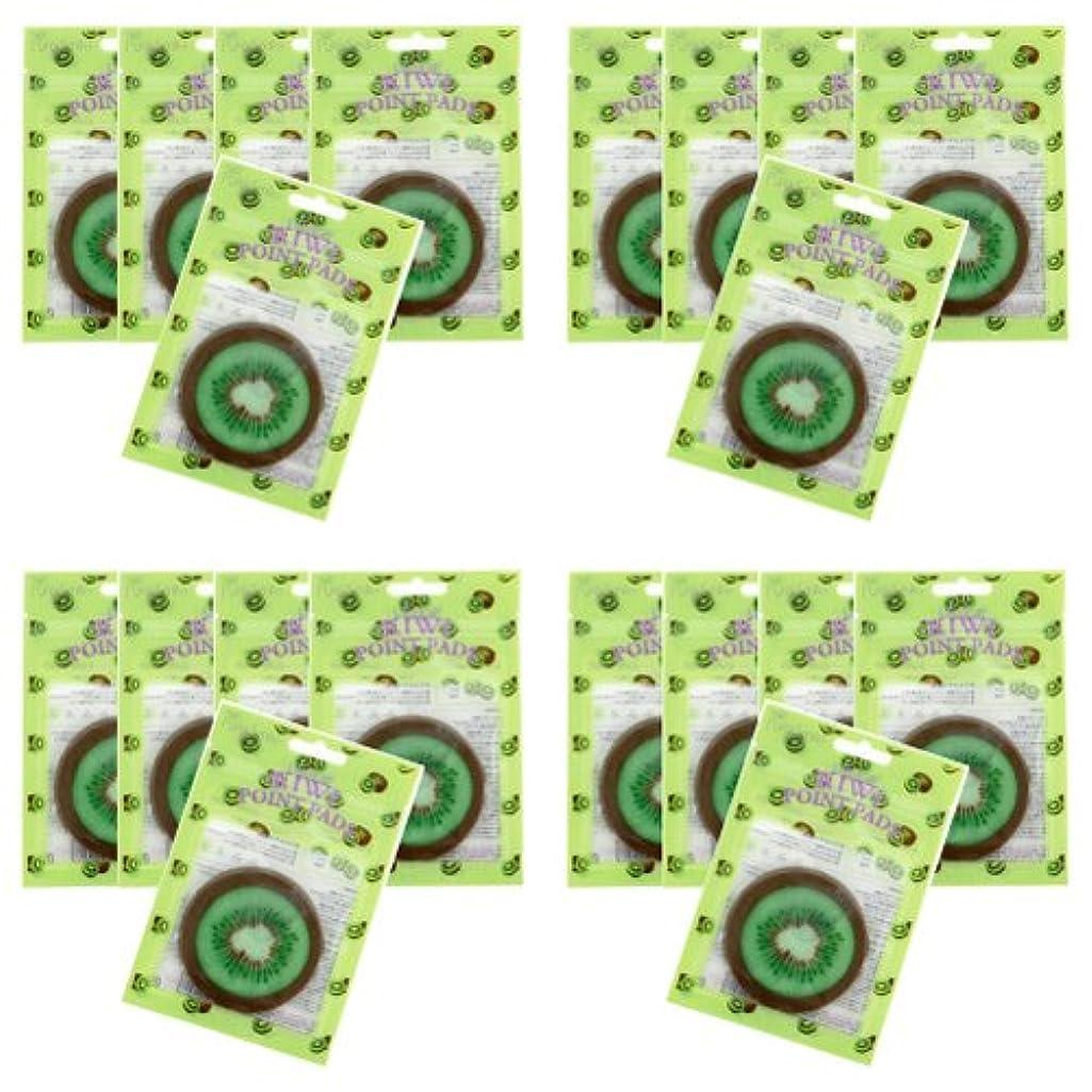 傘北東定期的ピュアスマイル ジューシーポイントパッド キウィ20パックセット(1パック10枚入 合計200枚)