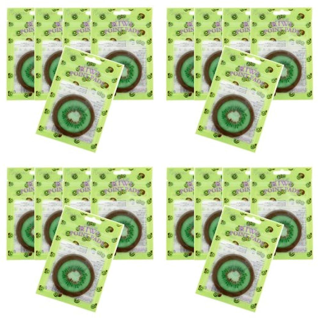 エロチック匹敵しますもっと少なくピュアスマイル ジューシーポイントパッド キウィ20パックセット(1パック10枚入 合計200枚)