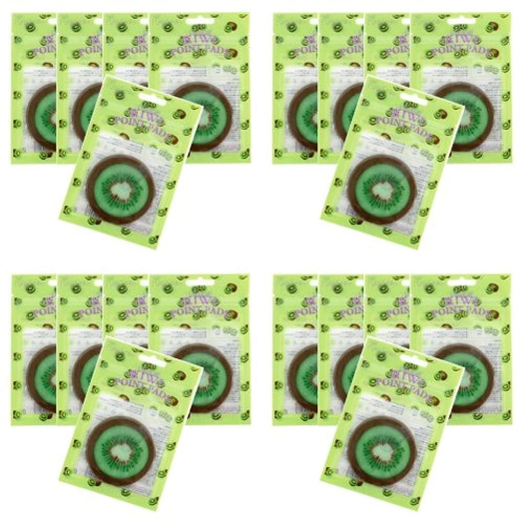 パステル馬鹿げたファイバピュアスマイル ジューシーポイントパッド キウィ20パックセット(1パック10枚入 合計200枚)