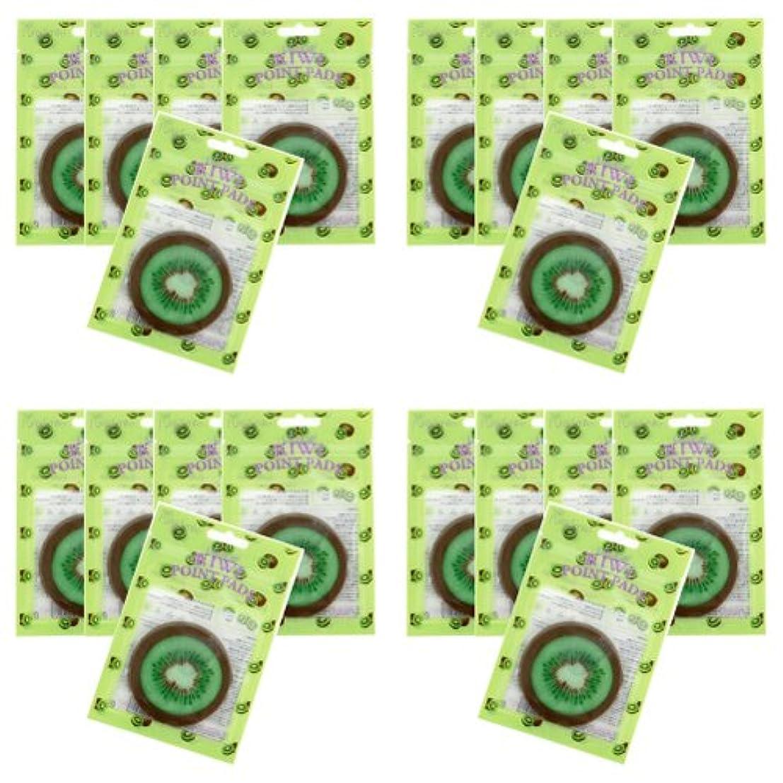 白いなる寄託ピュアスマイル ジューシーポイントパッド キウィ20パックセット(1パック10枚入 合計200枚)