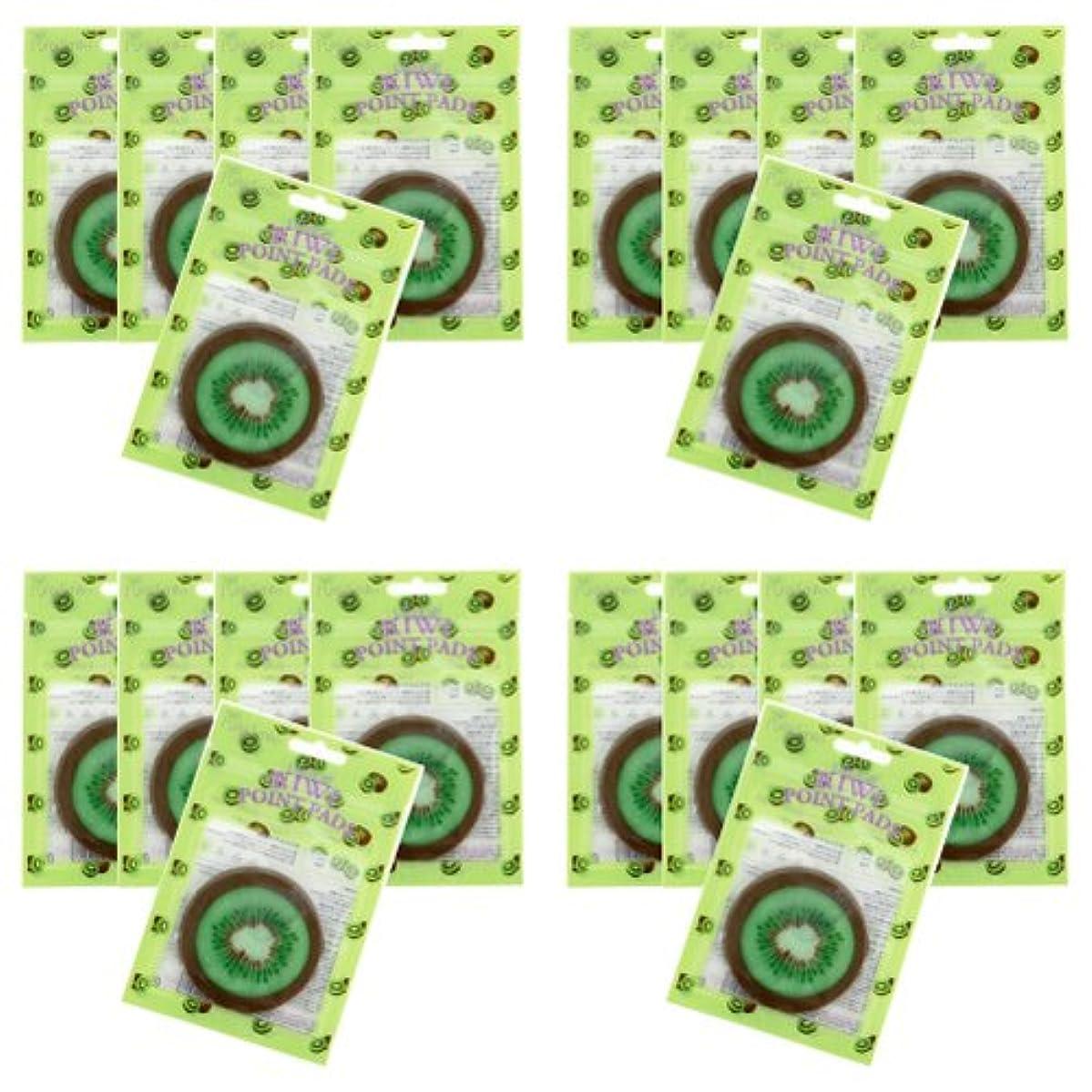 簿記係愛旧正月ピュアスマイル ジューシーポイントパッド キウィ20パックセット(1パック10枚入 合計200枚)