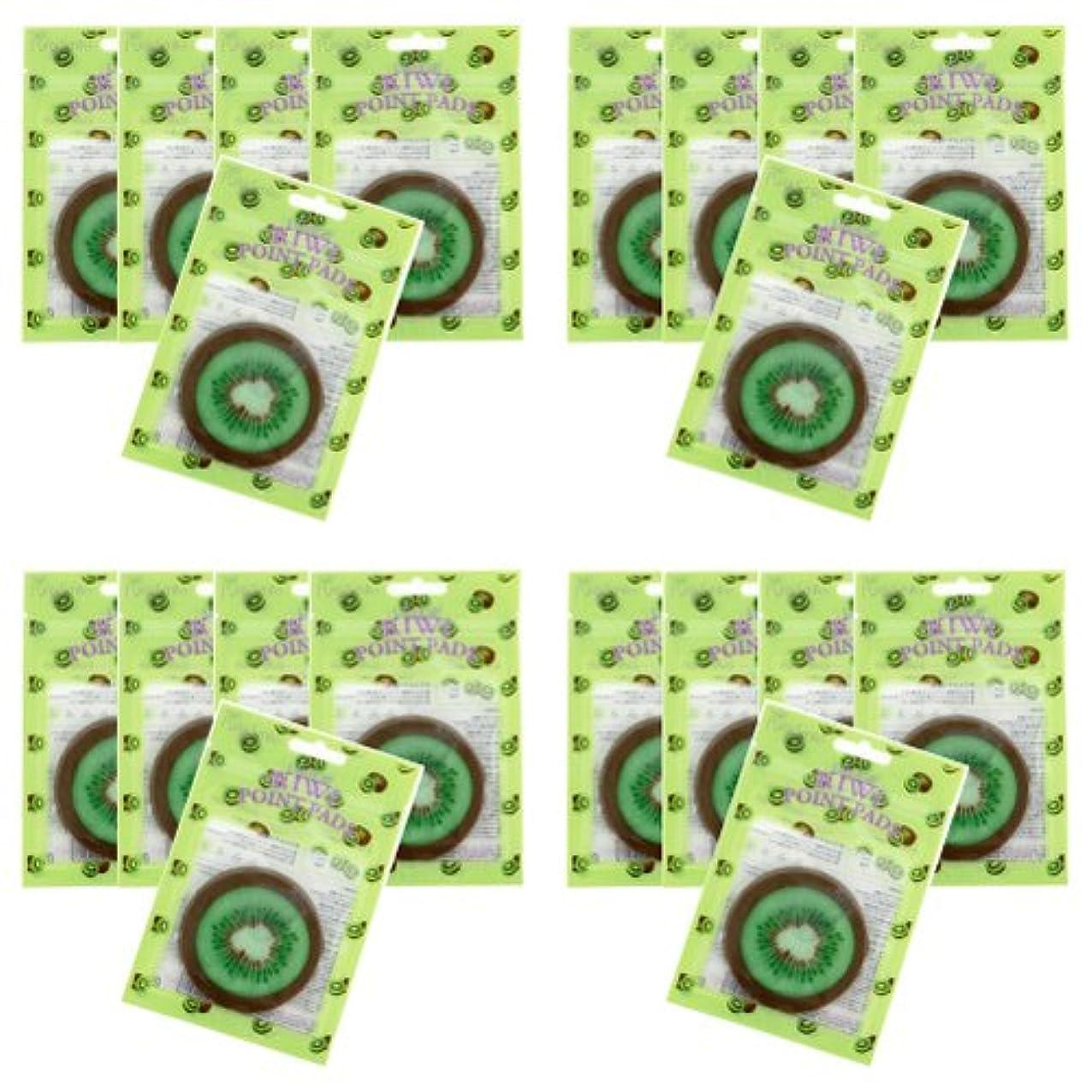 違法帰するランタンピュアスマイル ジューシーポイントパッド キウィ20パックセット(1パック10枚入 合計200枚)