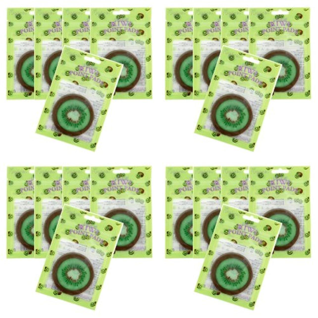 きれいにクスコかもめピュアスマイル ジューシーポイントパッド キウィ20パックセット(1パック10枚入 合計200枚)