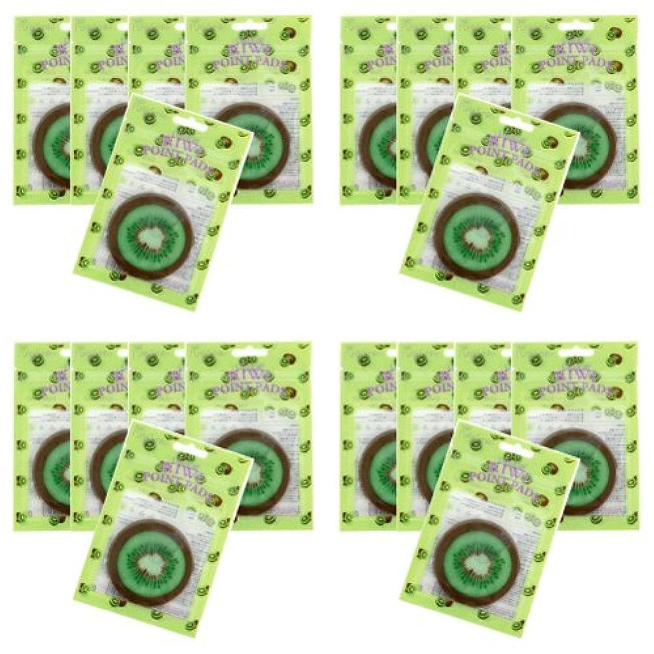 認可化石ピュアスマイル ジューシーポイントパッド キウィ20パックセット(1パック10枚入 合計200枚)