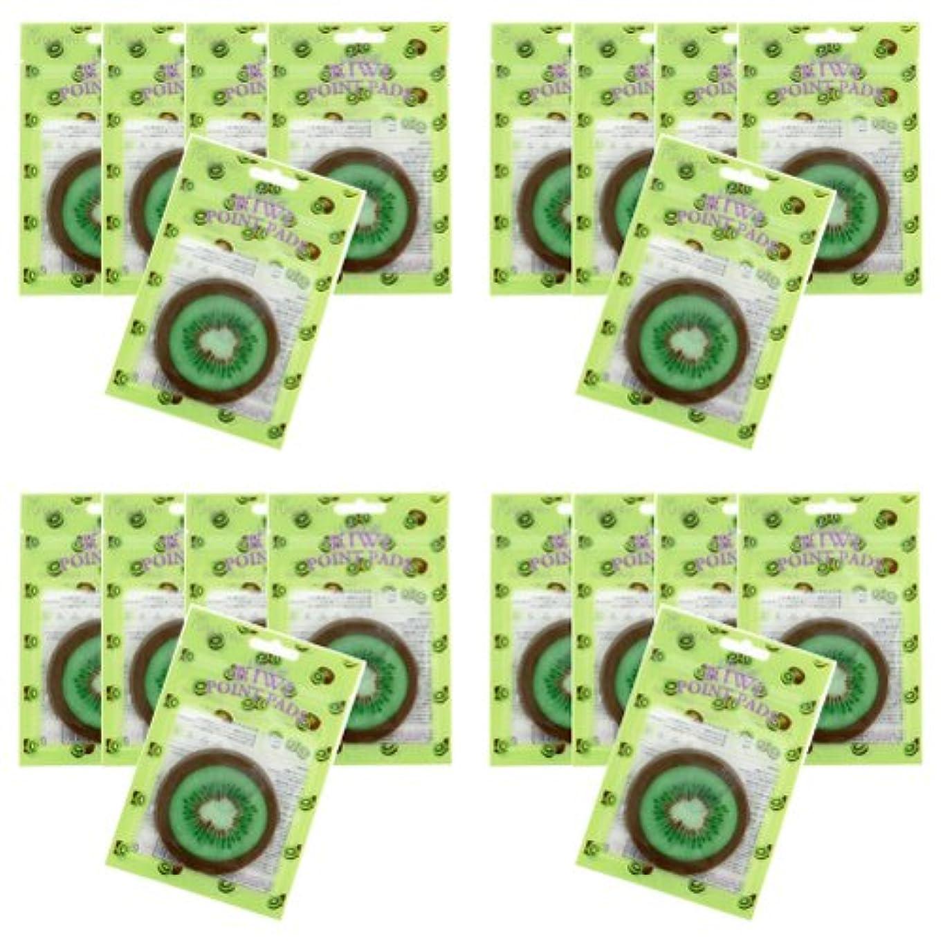寺院マスクにもかかわらずピュアスマイル ジューシーポイントパッド キウィ20パックセット(1パック10枚入 合計200枚)