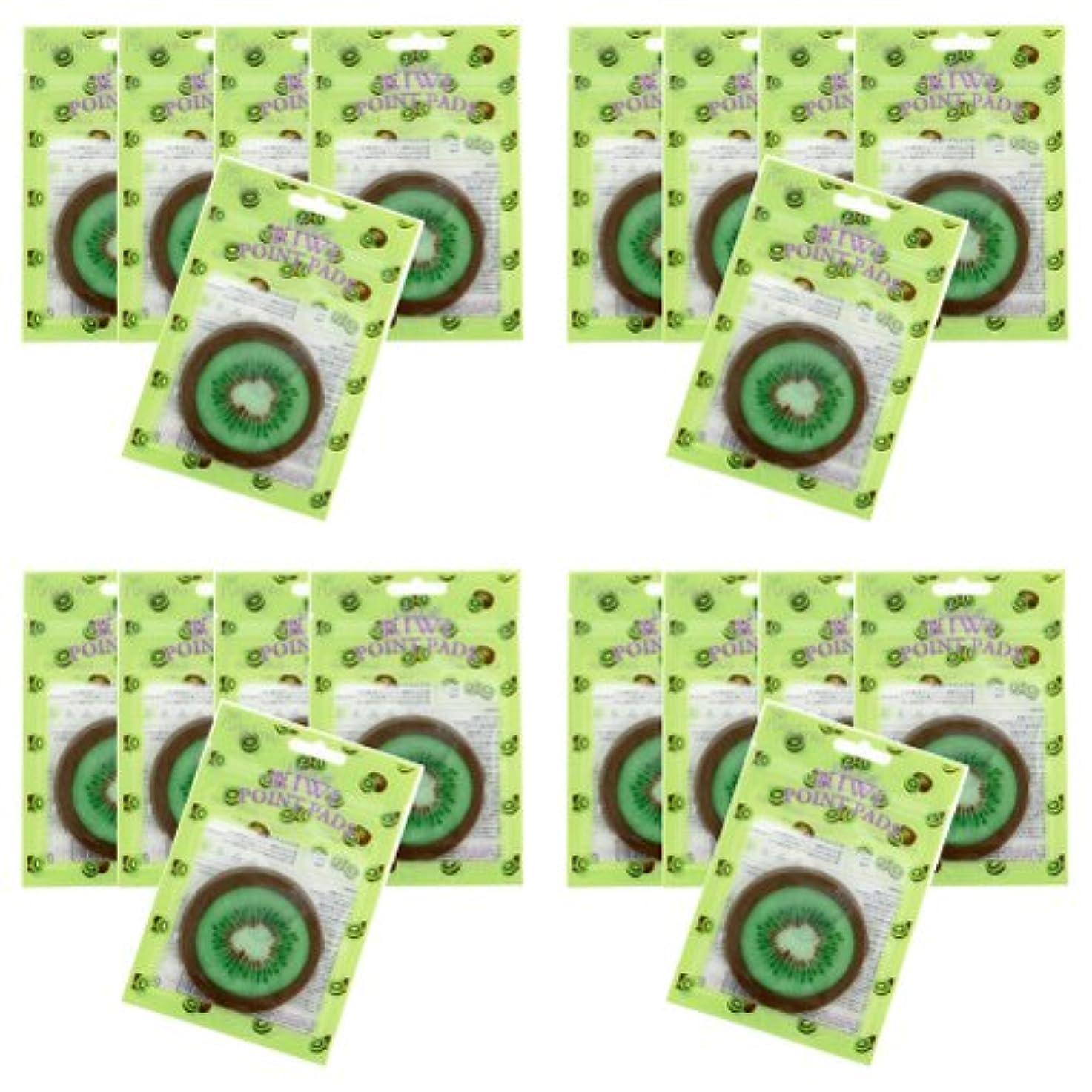 ホースバスト鰐ピュアスマイル ジューシーポイントパッド キウィ20パックセット(1パック10枚入 合計200枚)