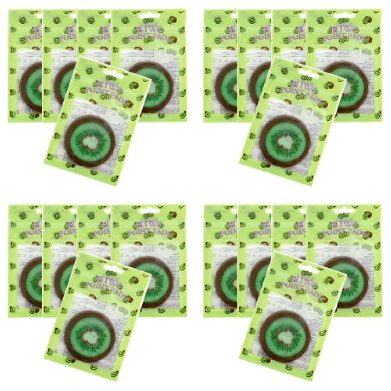 ドライさびたソフィーピュアスマイル ジューシーポイントパッド キウィ20パックセット(1パック10枚入 合計200枚)