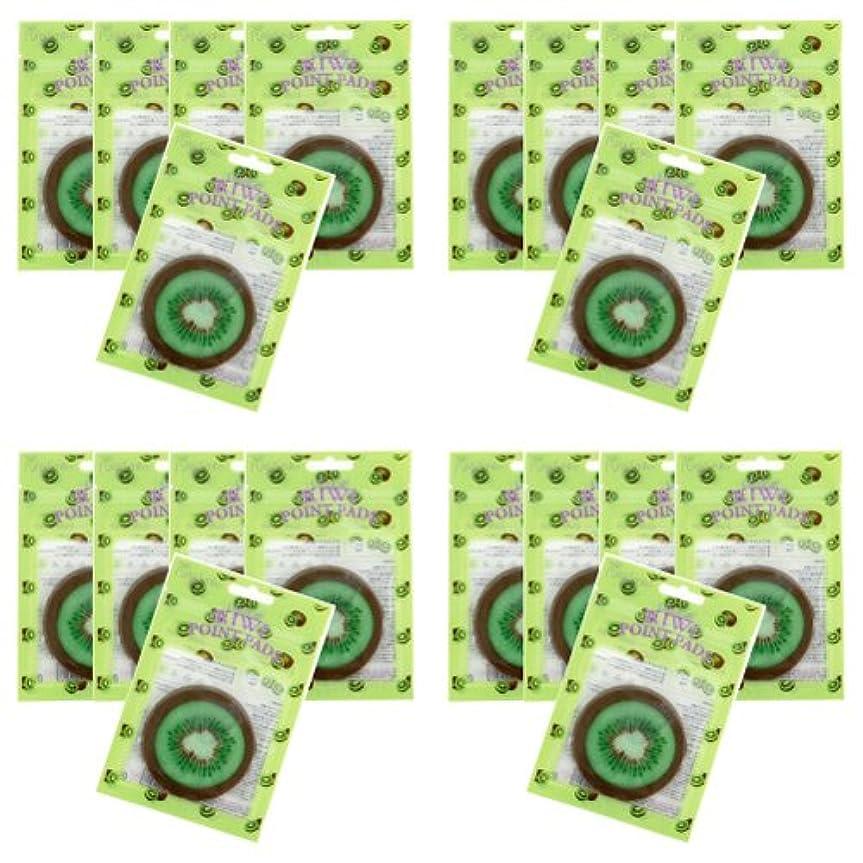 関係ない電子レンジカロリーピュアスマイル ジューシーポイントパッド キウィ20パックセット(1パック10枚入 合計200枚)