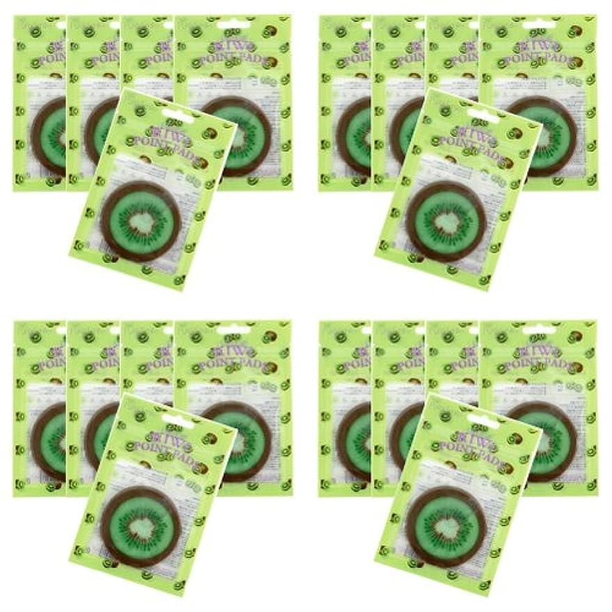 バンジージャンプ保存気絶させるピュアスマイル ジューシーポイントパッド キウィ20パックセット(1パック10枚入 合計200枚)