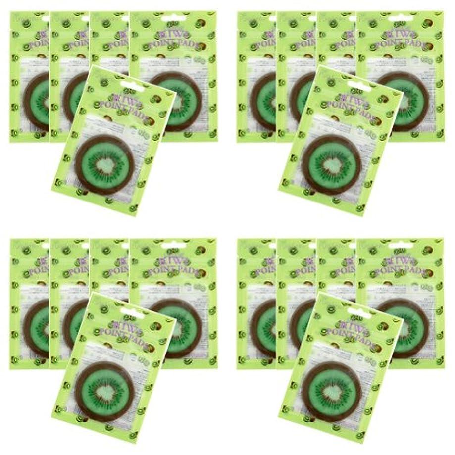 備品昇進トラックピュアスマイル ジューシーポイントパッド キウィ20パックセット(1パック10枚入 合計200枚)
