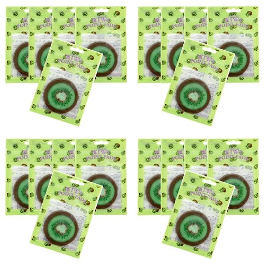 腰グラフィック目立つピュアスマイル ジューシーポイントパッド キウィ20パックセット(1パック10枚入 合計200枚)
