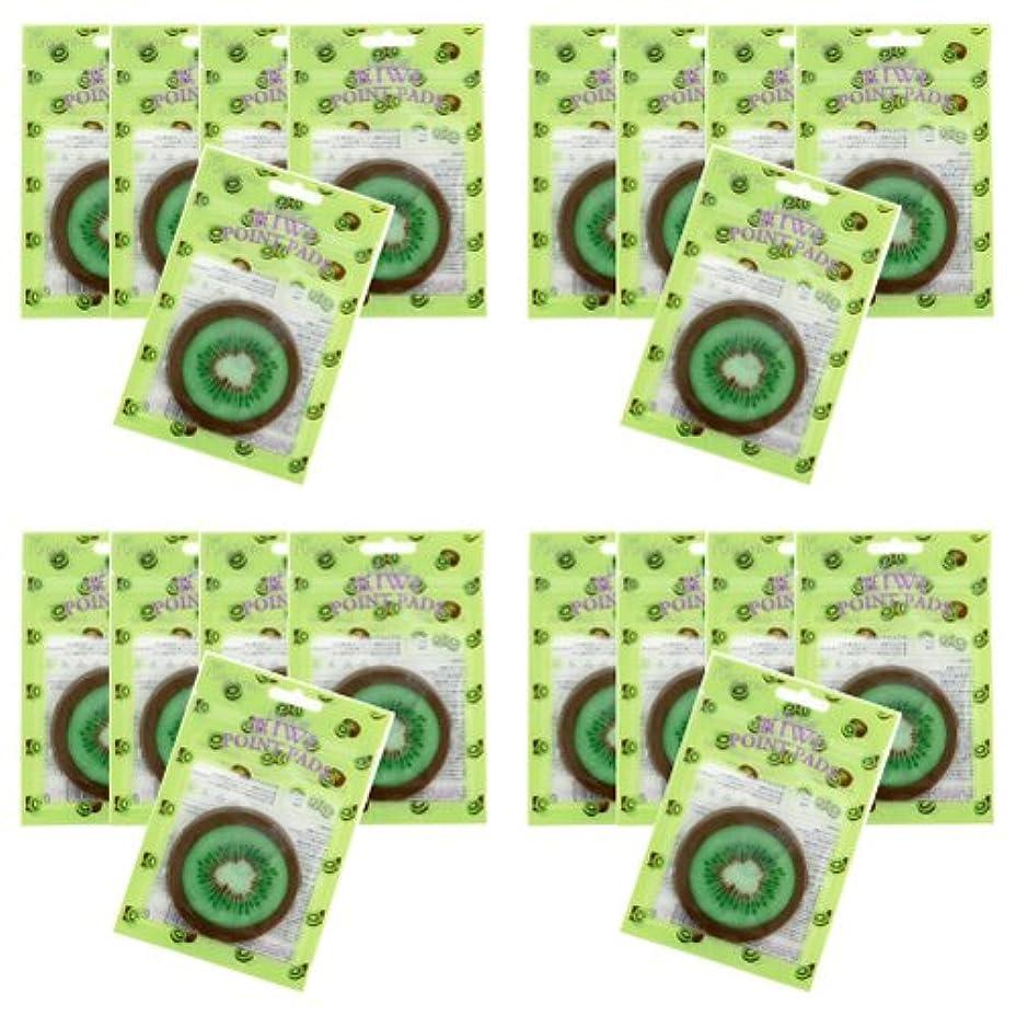 関係結婚式しみピュアスマイル ジューシーポイントパッド キウィ20パックセット(1パック10枚入 合計200枚)