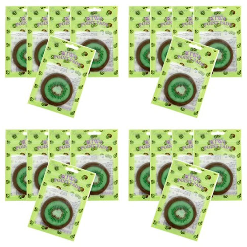 責任者所有者近くピュアスマイル ジューシーポイントパッド キウィ20パックセット(1パック10枚入 合計200枚)