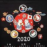 干支 カレンダー 「干支かけ軸カレンダー2020 庚子 (かのえね)」