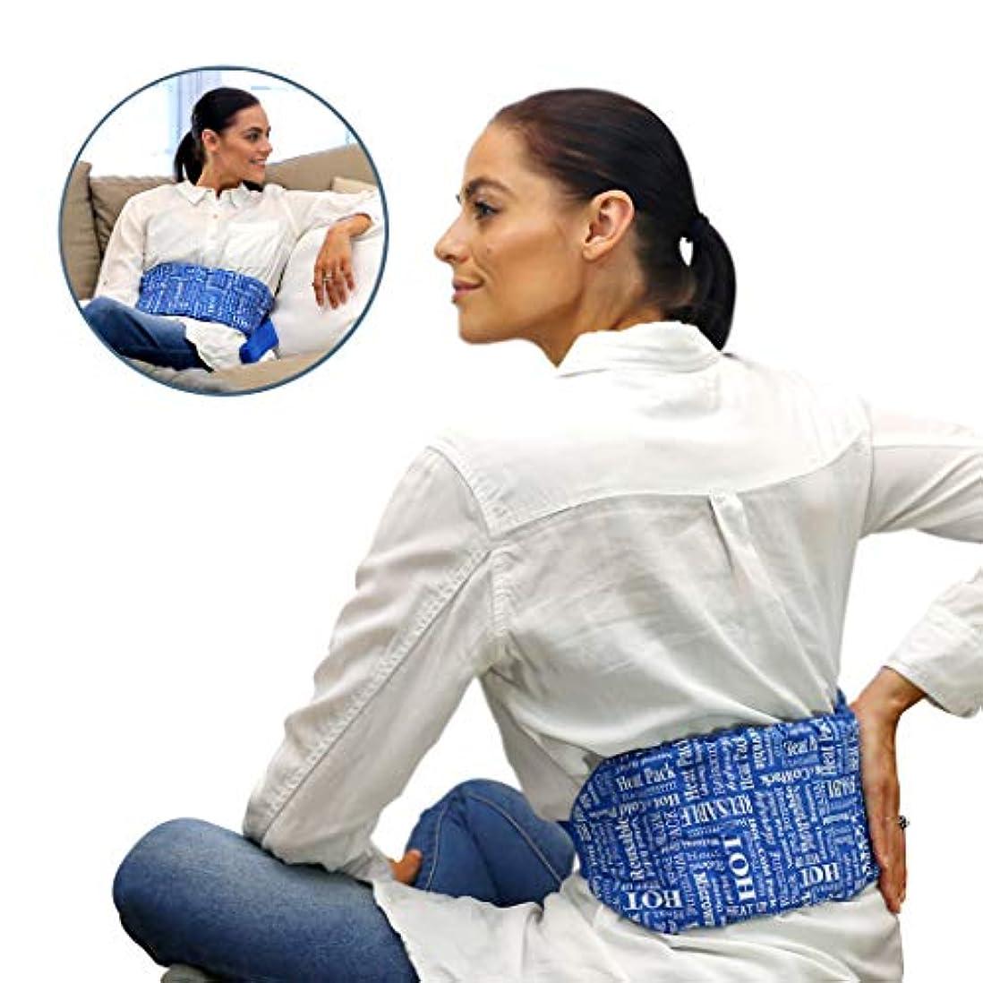 剪断賠償コンパスHTP Relief ヒートセラピーパックどこでも腰、生理痛、膝ストラップスージング痛みと緊張のためにラップ香りの暖房パッド 青