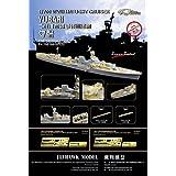 1/700 日本海軍軽巡 夕張 ディティールセット(タミヤ用)