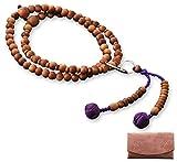 京仏壇はやし 数珠 浄土宗 白檀 ( 女性用 ) 正式 本式 【 数珠袋セット 】 SW-004 京都 念珠