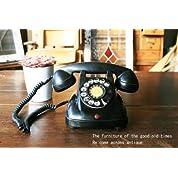 re40 昭和レトロな黒電話・4号機~使用可