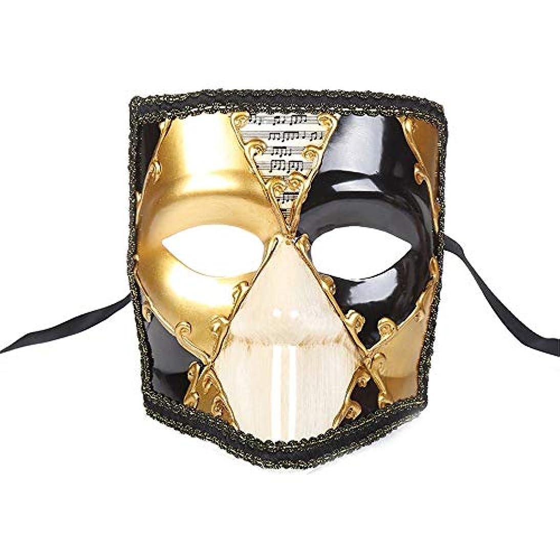 因子タイル戸惑うダンスマスク ピエロマスクヴィンテージマスカレードショーデコレーションコスプレナイトクラブプラスチック厚いマスク ホリデーパーティー用品 (色 : 黄, サイズ : 18x15cm)