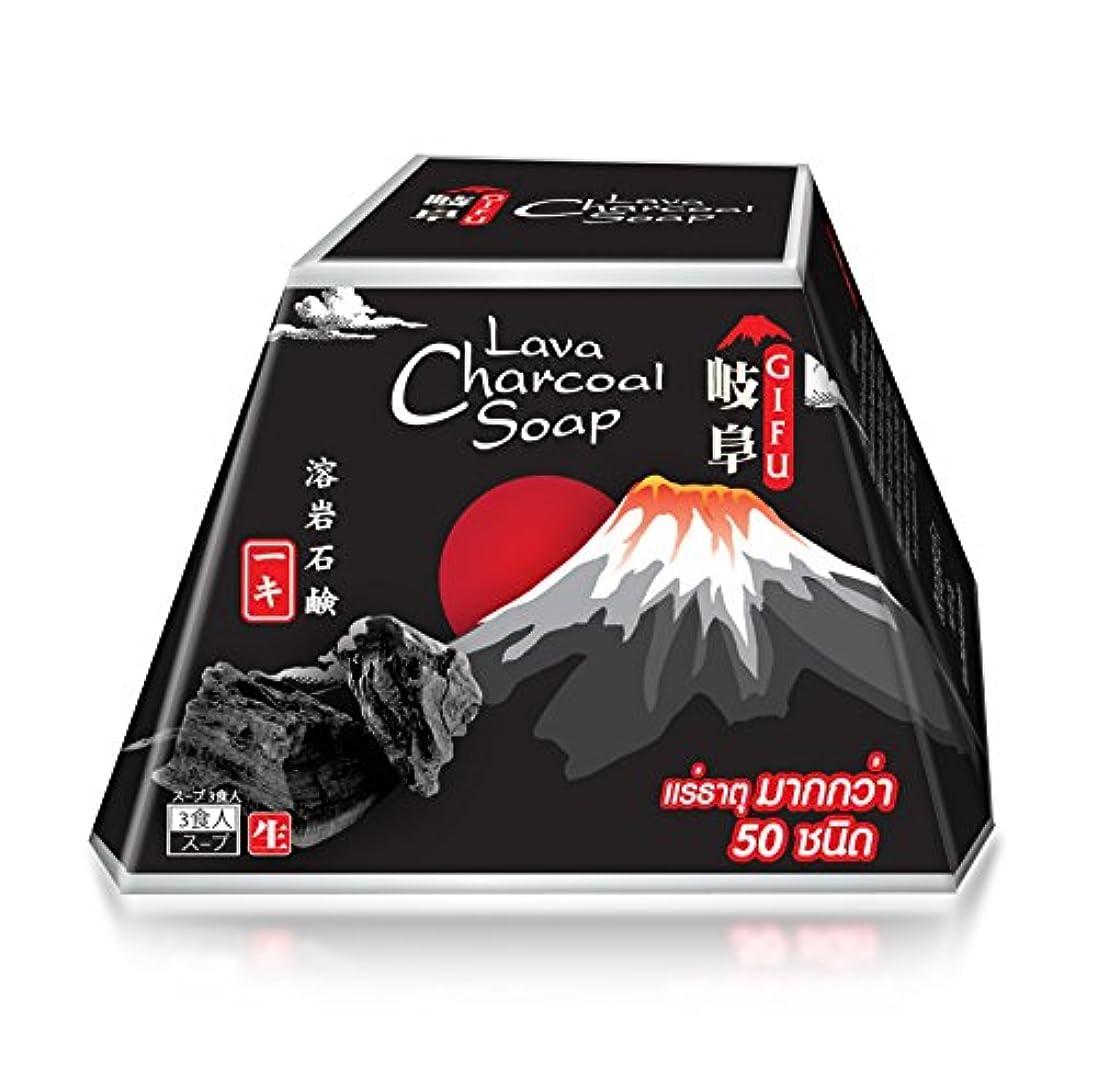 うがい薬聴衆パトロンOKI GIFU Lava Charcoal Soap 70g 溶岩炭石鹸 日本の溶岩