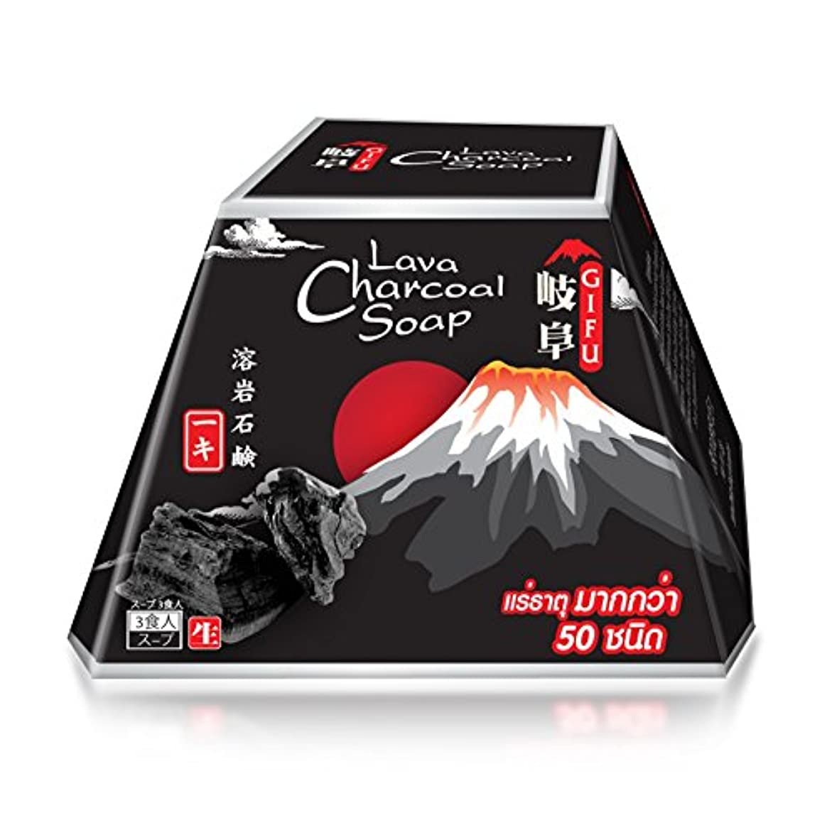 絶妙憧れ同盟OKI GIFU Lava Charcoal Soap 70g 溶岩炭石鹸 日本の溶岩