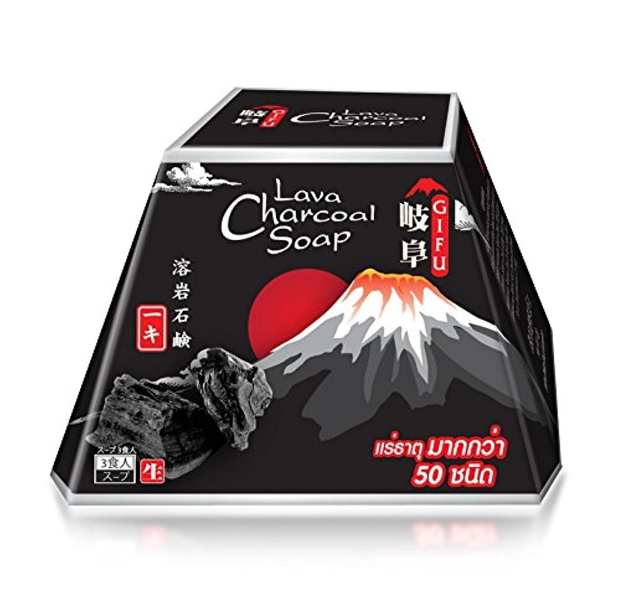 今晩敬意を表する伝導率OKI GIFU Lava Charcoal Soap 70g 溶岩炭石鹸 日本の溶岩