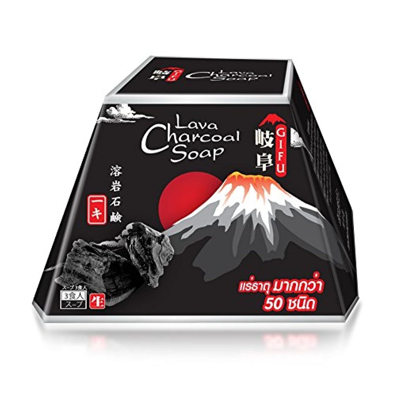 シルエット早める読み書きのできないOKI GIFU Lava Charcoal Soap 70g 溶岩炭石鹸 日本の溶岩