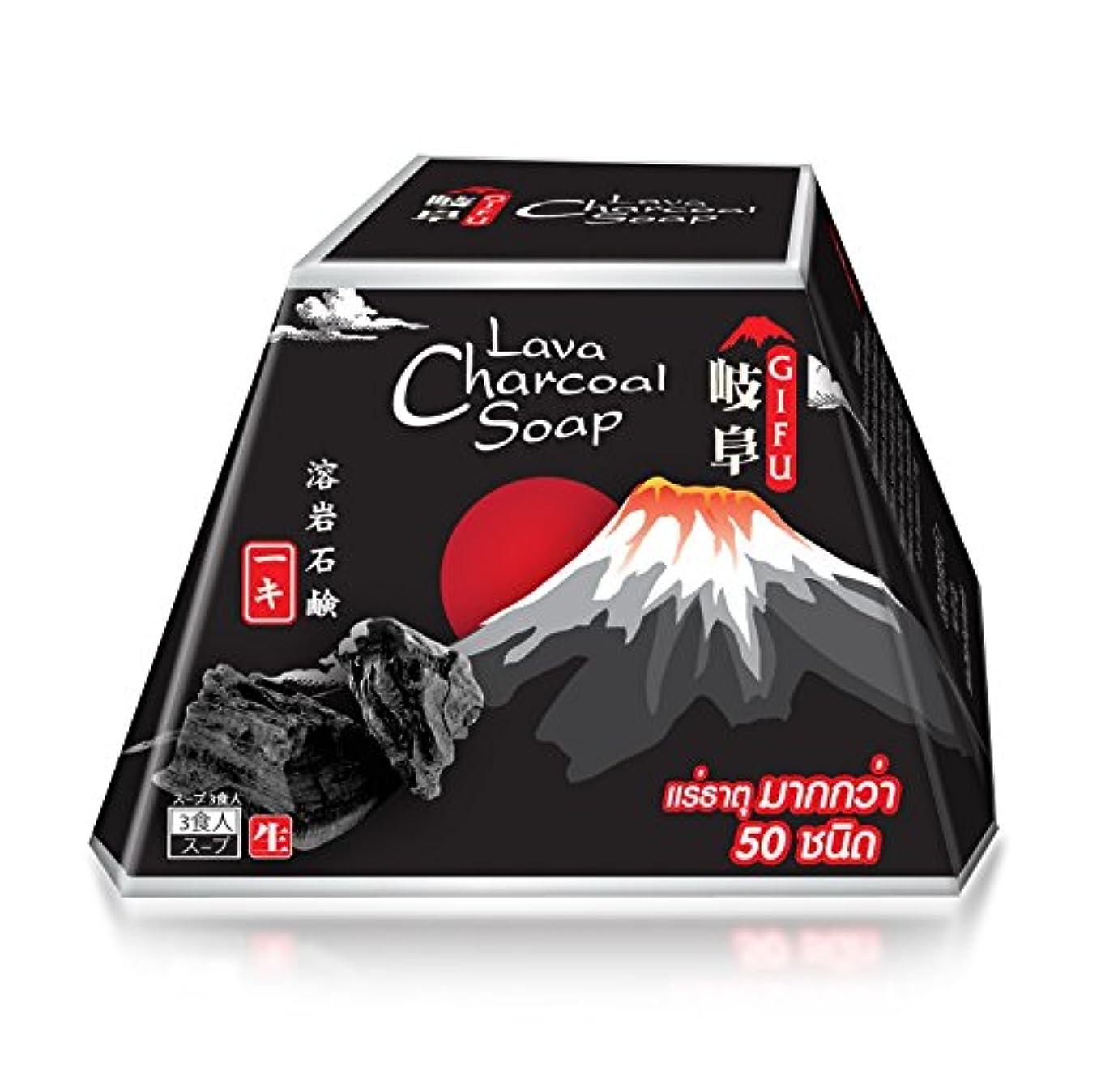 慣れている日付代数OKI GIFU Lava Charcoal Soap 70g 溶岩炭石鹸 日本の溶岩
