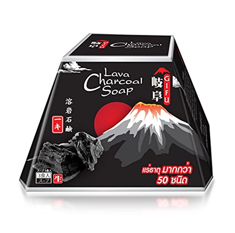 OKI GIFU Lava Charcoal Soap 70g 溶岩炭石鹸 日本の溶岩