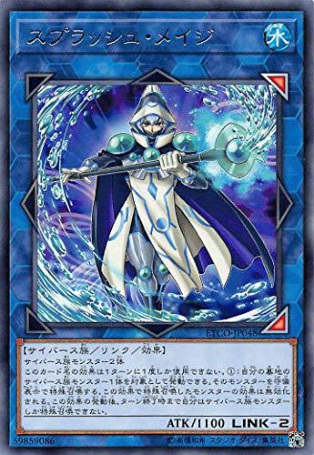 遊戯王 ETCO-JP048 スプラッシュ・メイジ (日本語版 レア) エターニティ・コード