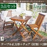 IKEA・ニトリ好きに。チーク天然木 折りたたみ式本格派リビングガーデンファニチャー【fawn】フォーン/3点セットB(テーブルA+チェアB)