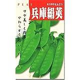 えんどう 種子 兵庫 絹さや エンドウ つるあり白花 30ml
