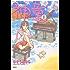 神童 : 1 (アクションコミックス)