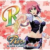 Rio Sound Hustle! Rio盛