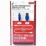 【New3DS / LL対応】CYBER ・ USB充電フラットケーブル 3m ( 3DS 用) ブルー