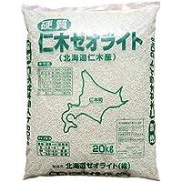 硬質天然ゼオライト20kg (1-2.6ミリ)