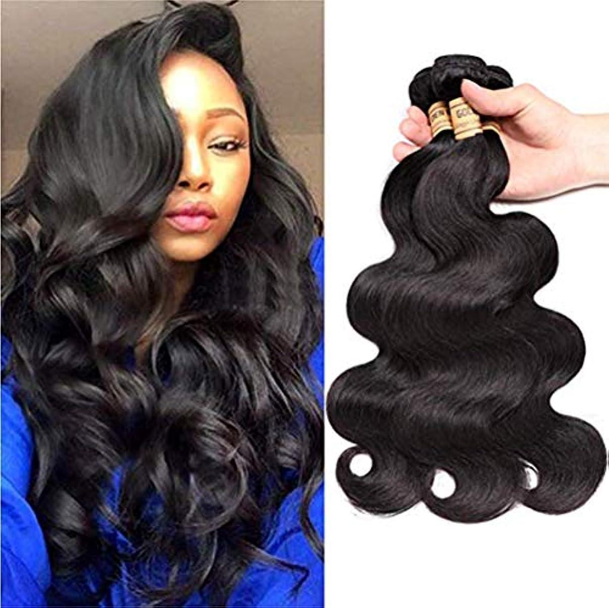 驚くばかりキャリッジ影響を受けやすいです閉鎖とブラジルの実体波の束を編む女性の髪閉鎖人間の髪の毛の束とブラジルの髪の束