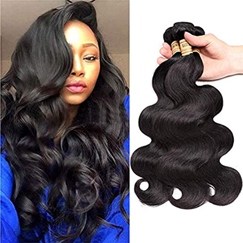 評判ピジン白菜閉鎖とブラジルの実体波の束を編む女性の髪閉鎖人間の髪の毛の束とブラジルの髪の束