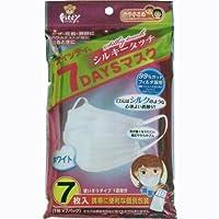 フィッティ 7DAYSマスク シルキータッチ ホワイト やや小さめサイズ 7枚入 (単品)