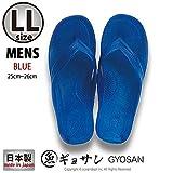 ギョサン 男性向けサンダル・LLサイズ 25cm~26cm 魚サン ビーチサンダル 大きいサイズ ブルー