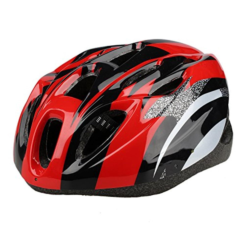 想像力豊かな作る海洋のSODIAL(R)バイクサイクリング自転車 ヘルメット保護 調整可能 レッドカラー