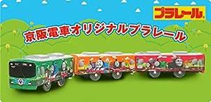 TOMY プラレール 京阪電車10000系きかんしゃトーマス号2015