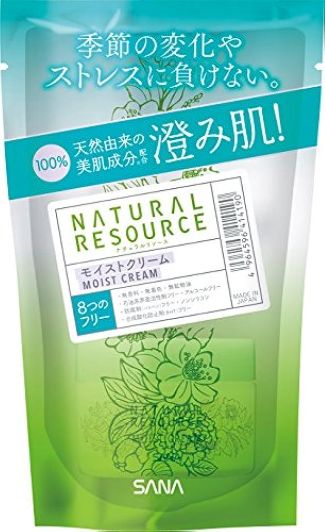 バッテリーかき混ぜる規則性ナチュラルリソース モイストクリーム 30g