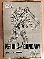 ■GAREKIのばぁ1/100 Hi-νガンダムJAF-CON限定機動戦士ガンダム逆襲のシャアベルトーチカ・チルドレン未組立