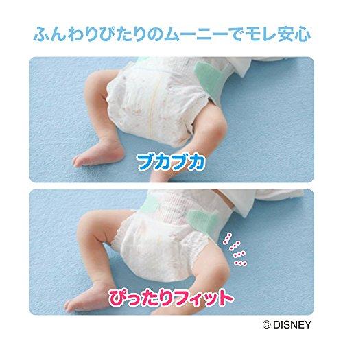 『【テープ 新生児サイズ】ムーニーエアフィット オムツ (5000gまで)111枚』の2枚目の画像