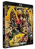 ルパン三世 THE FIRST[Blu-ray/ブルーレイ]