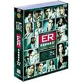 ER緊急救命室 ファイナル・シーズン 前半セット