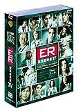 ER緊急救命室 ファイナル・シーズン 前半セット(1~13話・6枚組) [DVD]